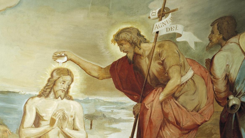 19 января  Крещение Господне